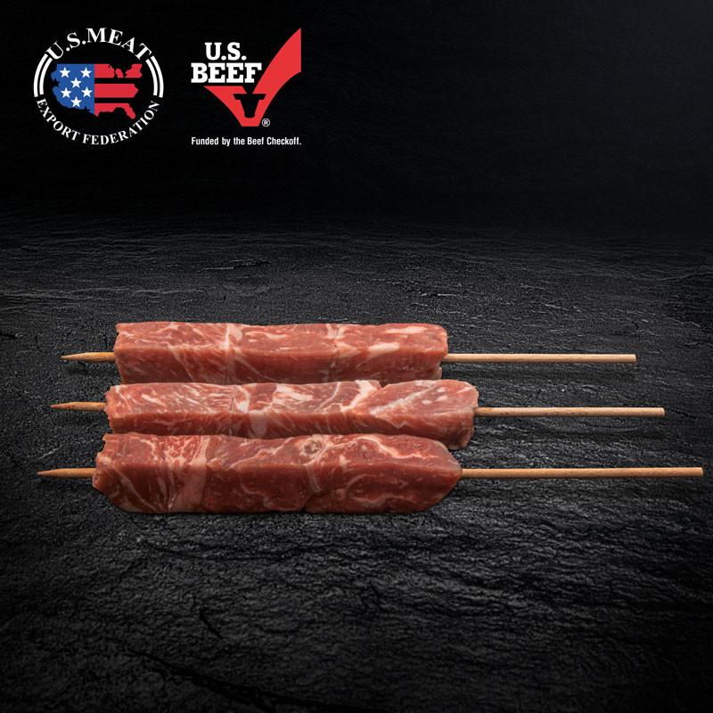 US Beef Spieße