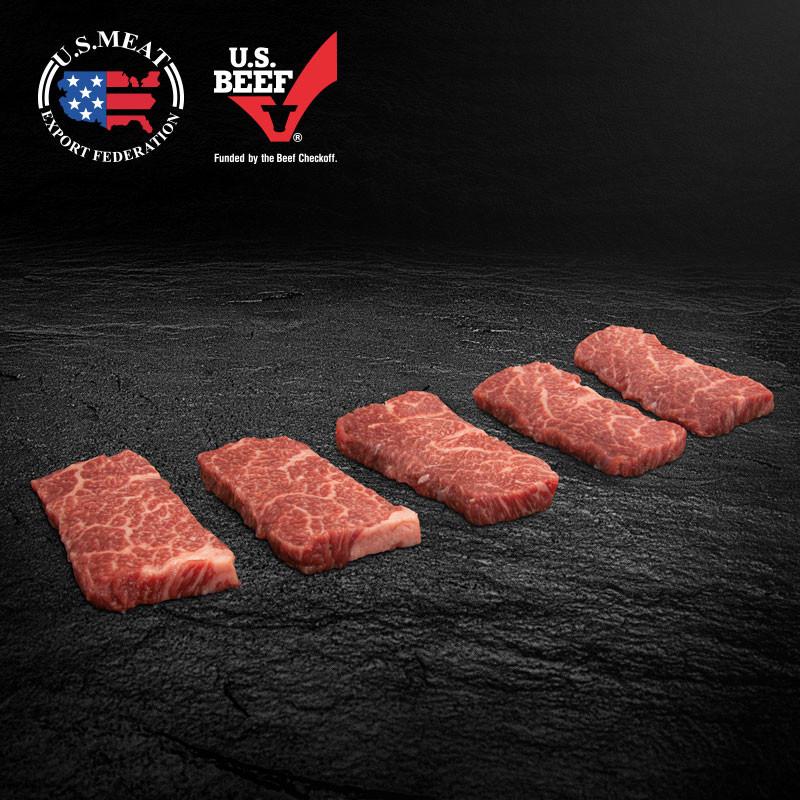 US Beef Teppanyaki Steakbricks Verpackungseinheit
