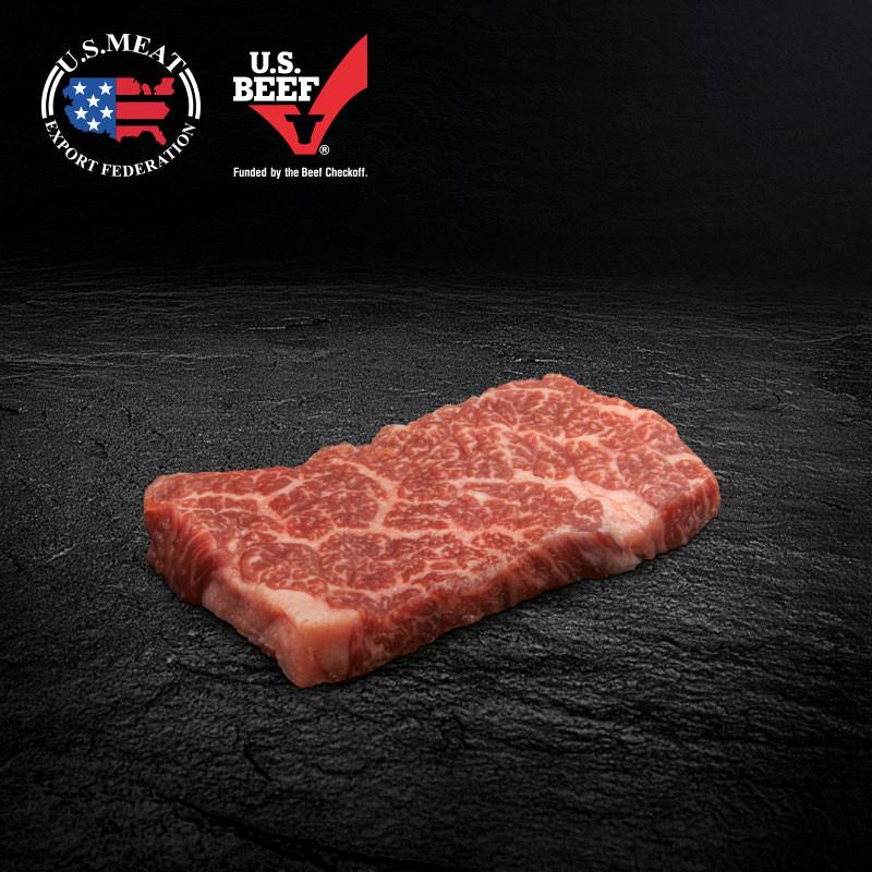 US Beef Teppanyaki Steakbricks einzeln